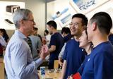 Αυξάνονται, Apple, Τραμπ-Κίνας,afxanontai, Apple, trab-kinas