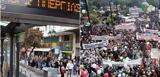 Γενική Απεργία, Παραλύει, Τετάρτη –,geniki apergia, paralyei, tetarti –