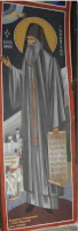 11334 - Αναφορά, Λόγους, Αγίου Σιλουανού, Αθωνίτου,11334 - anafora, logous, agiou silouanou, athonitou