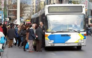 Ο φοιτητής που άφησε τους επιβάτες με ανοιχτό το στόμα στο λεωφορείο!!!