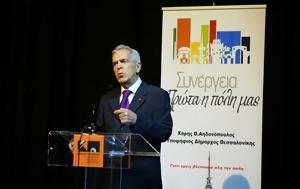 Αηδονόπουλος, Πρώτοι, Δήμο, aidonopoulos, protoi, dimo