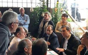 Αλέξης Τσίπρας, alexis tsipras