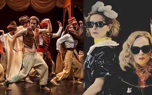 Παρουσίαση, Θεάτρου Τέχνης Κ, Κουν, parousiasi, theatrou technis k, koun