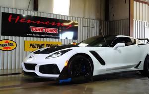 Δες, Corvette ZR1 850, des, Corvette ZR1 850
