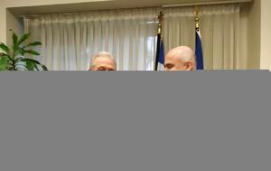 Kομοτηνή, ΕΡΤ, Δελτίο Ειδήσεων 30-11-2018, Komotini, ert, deltio eidiseon 30-11-2018