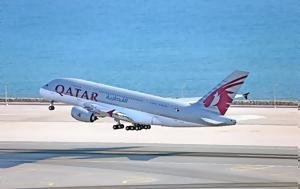 Υπογραφή, Cyprus Airways, Qatar Airways, ypografi, Cyprus Airways, Qatar Airways