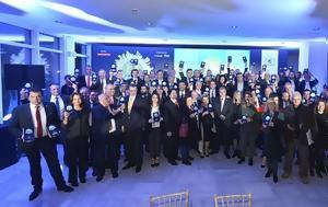 Υπό, ΚΕΔΕ, Best City Awards 2018, ypo, kede, Best City Awards 2018