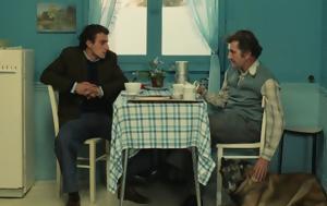 Μία, Ελληνικού Σινεμά, Η Φωτογραφία, Νίκου Παπατάκη, mia, ellinikou sinema, i fotografia, nikou papataki