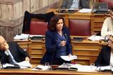 Νέες, Κέντρα Κοινωνικής Πρόνοιας Κρήτης, Φωτίου,nees, kentra koinonikis pronoias kritis, fotiou