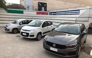 Ιταλικό, Fiat, italiko, Fiat
