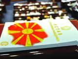 ΠΓΔΜ, Ξεκίνησε, Σύνταγμα,pgdm, xekinise, syntagma