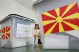 ΠΓΔΜ, Ξεκίνησαν,pgdm, xekinisan
