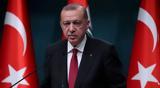 Απειλές Ερντογάν,apeiles erntogan