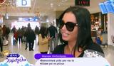 Media, Nomads 2, Επέστρεψε, Αλεξανδράκη, Μαδαγασκάρη,Media, Nomads 2, epestrepse, alexandraki, madagaskari