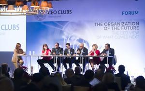 CEOs, Ελλάδα, CEOs, ellada