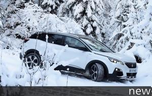 Δωρεάν, 28 Φεβρουαρίου 2019, Επίσημο Δίκτυο Peugeot, dorean, 28 fevrouariou 2019, episimo diktyo Peugeot