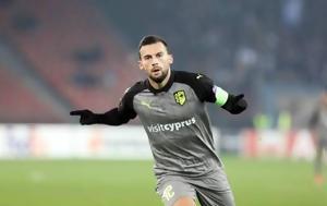 Χοσέ, Στηρίζουμε ΑΕΚ Λάρνακας, chose, stirizoume aek larnakas
