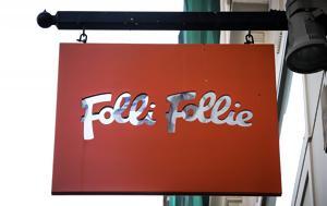 Έκτακτη Γενική Συνέλευση, Folli - Follie, ektakti geniki synelefsi, Folli - Follie