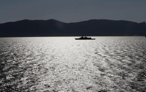 Ελλάδα-Τουρκία, Μεσόγειο, ellada-tourkia, mesogeio