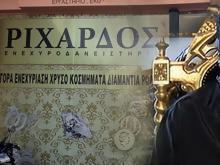Δημήτρης Ριχάρδος Μυλωνάς  Ο μαυραγορίτης του μνημονίου 8022f6dbd34