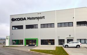 Skoda Motorsport, 16 400