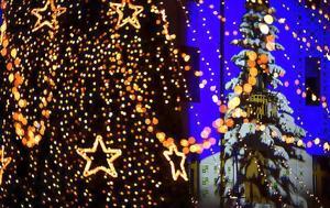 Χριστούγεννα, Ελασσόνα, christougenna, elassona