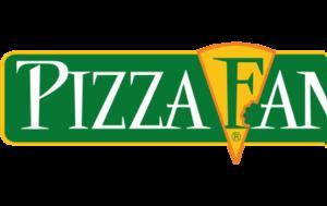 Pizza Fan, Γιορτινές, Πίτσα Ρόκα Προσούτο, Pizza Fan, giortines, pitsa roka prosouto