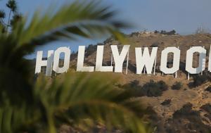 Πασίγνωστος, Hollywood, Κατά Λουκάν Ευαγγέλιον, Θεό… ΒΙΝΤΕΟ, pasignostos, Hollywood, kata loukan evangelion, theo… vinteo
