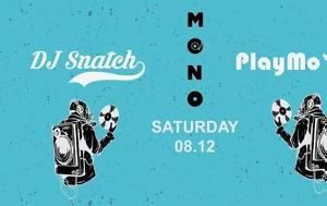 DJ Snatch #x26 PlayMoBill II, MONO