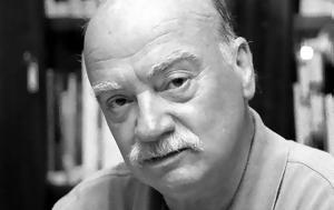 Δημήτρης Νόλλας, Συναντήσεις, Ιανού, dimitris nollas, synantiseis, ianou