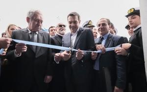 Πρόγραμμα, Τσίπρας, programma, tsipras