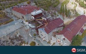 Καταρρέει, Αμιάντου#45Εικόνες, katarreei, amiantou#45eikones