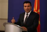 Ζάεφ, ΠΓΔΜ,zaef, pgdm