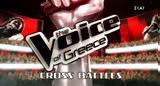 Voice, Αυτοί,Voice, aftoi