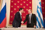 Μόσχα, Τσίπρας - Συνάντηση, Πούτιν, Μεντβέντεφ,moscha, tsipras - synantisi, poutin, mentventef