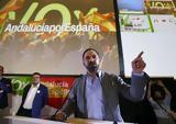 Ακροδεξιάς, Ισπανία,akrodexias, ispania