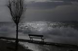 Καιρός, Βουτιά, - Βροχές,kairos, voutia, - vroches