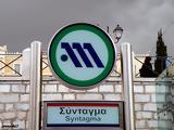 Κλείνει, Συντάγματος,kleinei, syntagmatos