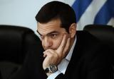 – Αιφνιδιασμό, Τσίπρας,– aifnidiasmo, tsipras