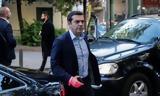 Μόσχα, Αλέξης Τσίπρας,moscha, alexis tsipras