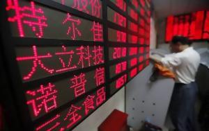 Βαρύ, CFO, Huawei, vary, CFO, Huawei