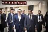 Εμπλοκή, Συμφωνία Πρεσπών Πρόσθετο, Ελλάδα,ebloki, symfonia prespon prostheto, ellada