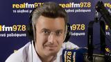 LIVE - Ακούστε, Νίκου Χατζηνικολάου 6122018,LIVE - akouste, nikou chatzinikolaou 6122018