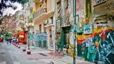 Ανάπλαση, Αθήνας,anaplasi, athinas