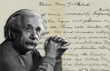 Χειρόγραφο, Αϊνστάιν, Θεό,cheirografo, ainstain, theo