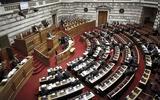 Εγκρίθηκε, ΣΥΡΙΖΑ, Υγεία,egkrithike, syriza, ygeia