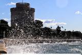 Θεσσαλονίκη, Θρίλερ, Θερμαϊκό – Πάγωσαν,thessaloniki, thriler, thermaiko – pagosan