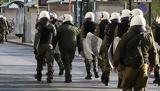 Πορείες Θεσσαλονίκη, Συγκεντρώσεις, Γρηγορόπουλου – Ποιοι,poreies thessaloniki, sygkentroseis, grigoropoulou – poioi