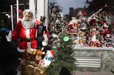 Κυριακή 16 Δεκεμβρίου,kyriaki 16 dekemvriou