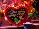 Σέρρες, 7ηΧριστουγεννιάτικη Εκδήλωση, Γερμανικής Ν Σερρών,serres, 7ichristougenniatiki ekdilosi, germanikis n serron